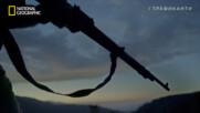 откъс от еп. Кокаин | Трафиканти с Мариана ван Зелер | National Geographic Bulgaria