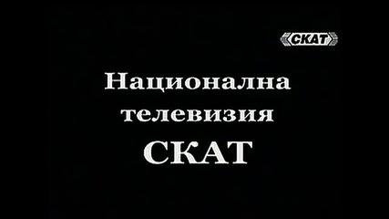 Робство - Шеста Част - Терорът срещу българите