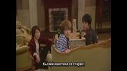[ Bg Sub ] Yamato Nadeshiko Shichi Henge - Епизод 8 - 2/2