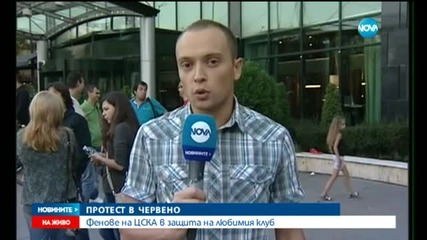 Фенове на ЦСКА на протест пред парламента