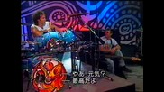 Red Hot Chili Peppers - Drum & Bass