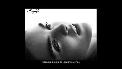 (bg) Chakra - Love Shines Through Bg превод