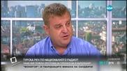 Член на СЕМ: Идеята за програма на турски в БНР е провокация