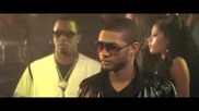 Usher Ft. Young Jeezy - Love In This Club (ВИСОКО КАЧЕСТВО)