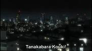 Death Note - Епизод 11 Bg Sub Hq