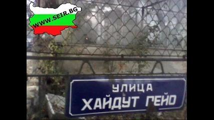 Забавни снимки из България! Смях!