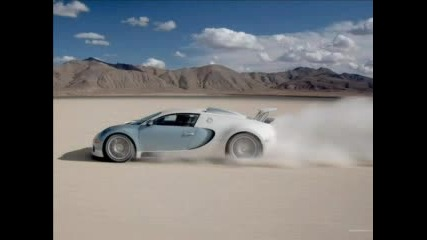 The Greatest Ever Super Car