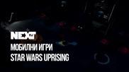 NEXTTV 052: Mobile: StarWars: Uprising