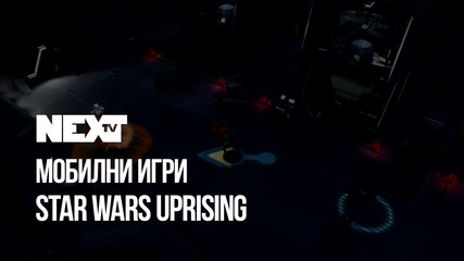NEXTTV 052: Mobile: StarWars: Uprising