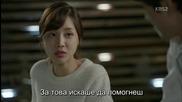 Бг субс! Discovery of Romance / В търсене на любовта (2014) Епизод 11 Част 1/2