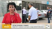 Прокуратурата: Началникът на КАТ е взимал подкупи за бърза регистрация на коли