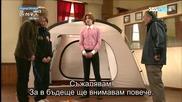 Бг субс! Full House 2 / Пълна къща 2 (2012) Епизод 12 Част 1/4