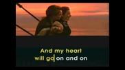 Titanik - пейте със Селин Дион - My Heart will go on