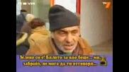 Ромите от Нова Телевизия