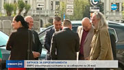 ВМРО регистрира листата си за евровота, води я Ангел Джамбазки