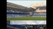 "Нов скандал с играч на ""Челси"", ФА повдигна обвинение срещу Ашли Коул"