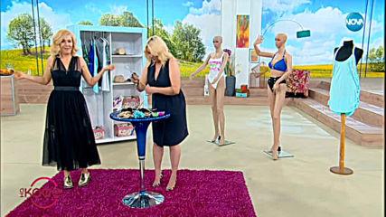 Как да освежим плажния гардероб - На кафе (25.06.2019)