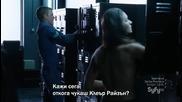 Dominion.господство S01e02 бг субтитри
