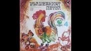 Приказен Глобус - Вълшебният петел - Ловецът Брит и малкото тролче