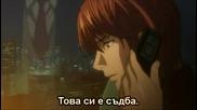 Death Note - Еп. 32 - Bg Sub
