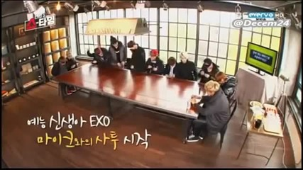Exo Showtime Ep1 [1-4] bg subs
