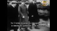 Хитлер И Сталин - Световните Тирани (втора Част)