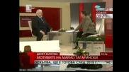 Тагарински: Направих много компромиси в последните месеци