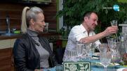 """Милица Гладнишка посреща гости в """"Черешката на тортата"""" (18.01.2021) - част 3"""