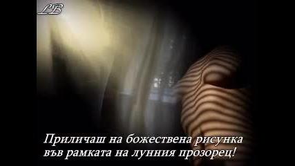 Голота - Атанас Капралов