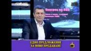 Milen Cvetkov 100% smqh - vat