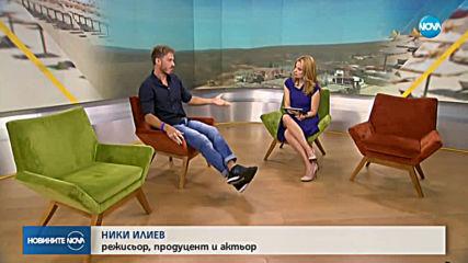Известни личности с кампания в подкрепа на нашето Черноморие