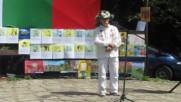 Празнуване на Еньовден - 24.06.2017 г., Витоша, Момина скала - Поздрав от Тодор Ялъмов
