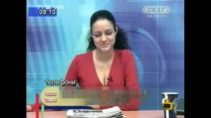 (смях) Отоплителна Система С Две Мадами  - Господари на ефира (08.10.08)