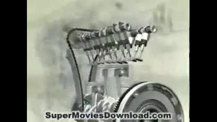 Как работи двигател с вътрешно горене .