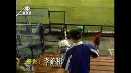 Падане На Стадиона