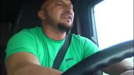 шофьор на камион пее_кеба-кукавица