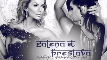 Галена и Преслава - Хайде, откажи ме Dj Ice Remix