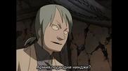 Naruto - Епизод 171 - Bg Sub