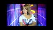 Алисия ft. Сарит Хадад - Щом ме забележиш