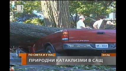 13 жертви на гръмотевична буря