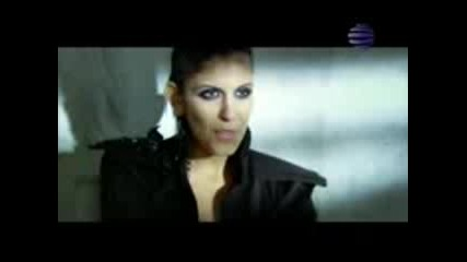 Anelia - Obicham Te