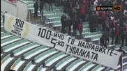 100 години сини идиоти - феновете на Цска