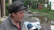 ГЕРМАН ПОД ВОДА: Селото няма канализация и страда при всеки дъжд - видео БГНЕС