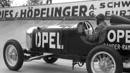 Десет факта за Opel, които може би не знаете