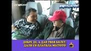 Нергамотни Роми Карат Без Книжка СМЯХ -  Господари На Ефира 06.10.2008