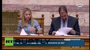 Greece: Hellenic Parliament votes YES to austerity measures
