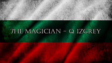 7he Magician - Я Изгрей [Трап]