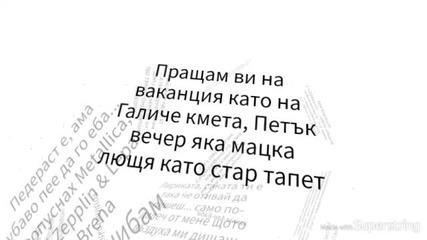 Митко Димитров- Али-баба