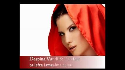 Despina Vandi Teodora - Ta Lefta (smeshna