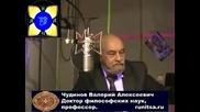 Чудинов о теории Носовского - Фоменко